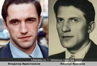 На этом фото Вдовиченков напомнил Крючкова.