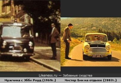 Он путешествует по времени... Просто иногда меняет транспорт.