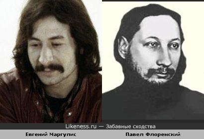 Музыкант и философ