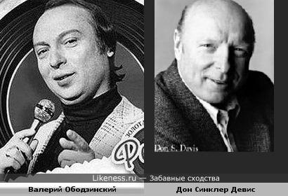 Валерий Ободзинский и Дон Синклер Девис