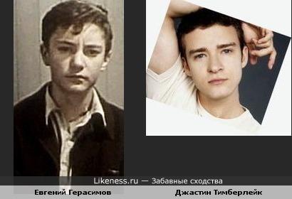 В юности были похожи