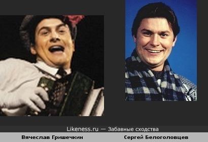 Вячеслав Гришечкин (в молодости) и Сергей Белоголовцев (тоже не вчера)