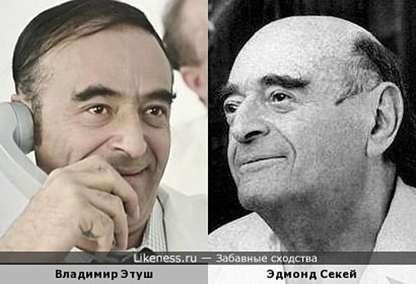 Учёный, писатель, философ Эдмонд Секей и замечательный Владимир Этуш.