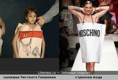 """""""Стильно, модно, молодёжно!"""" Креатифф vs Безысходность..."""