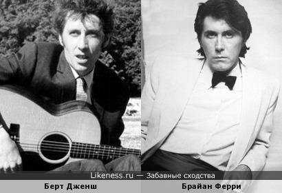 Музыканты напомнили друг друга