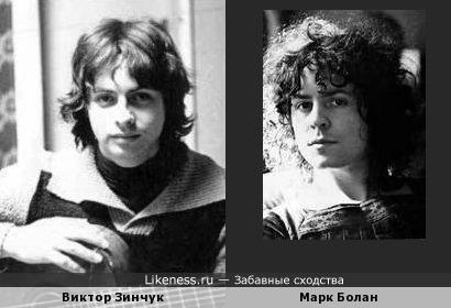 """Guitar Guru, is it you..."" Виктор Зинчук и Марк Болан"