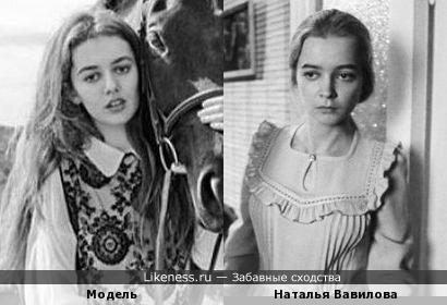 Девушка - модель похожа на актрису Наталью Вавилову
