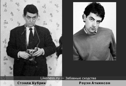 Молодые Стэнли Кубрик и Роуэн Аткинсон