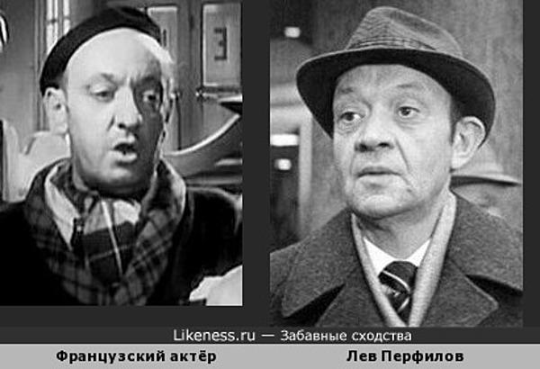 Актёр французского кино 1940-х напомнил Льва Перфилова.