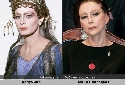 """Капучине в """"Сатириконе"""" напомнила Майю Плисецкую."""