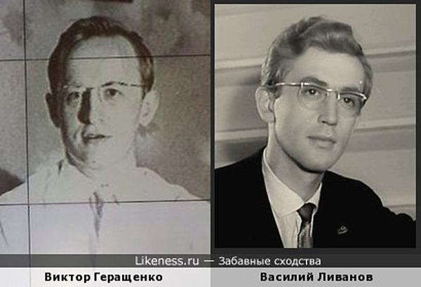 Молодой Виктор Геращенко напомнил Василия Ливанова.