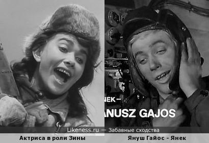 """Актриса в эпизоде фильма """"Вступление"""" (1963г) мимикой очень напомнила Янека )"""