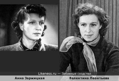Актриса и телеведущая.