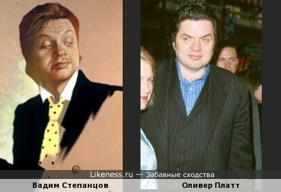 Вадим Степанцов на портрете похож на Оливера Платта