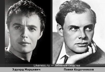 Эдуард Марцевич в этом образе напомнил Павла Кадочникова.