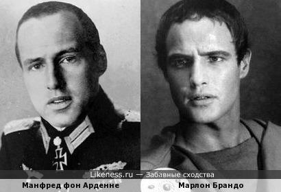 Немецкий физик Манфред фон Арденне и Марлон Брандо