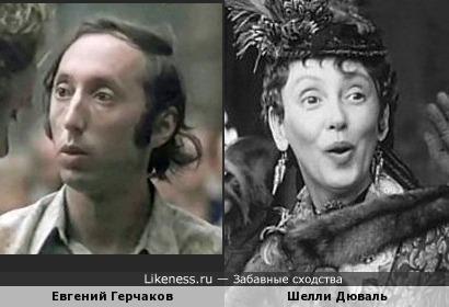 Евгений Герчаков и Шелли Дюваль