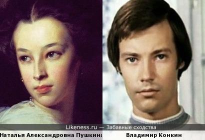 """""""Бесёнок Таша"""" и """"Павка Корчагин"""""""