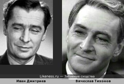 На этом кадре Иван Дмитриев напомнил Вячеслава Тихонова.