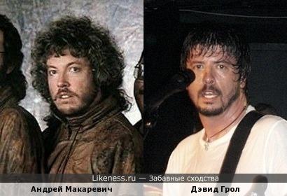 Андрей Макаревич и Дэвид Грол