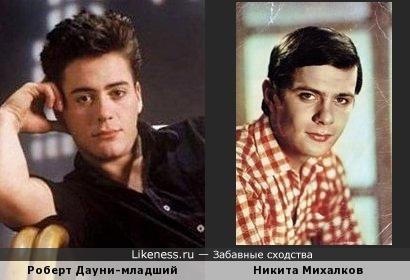 На этих фото показались похожими.
