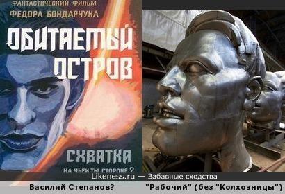"""""""Максим Каммерер"""