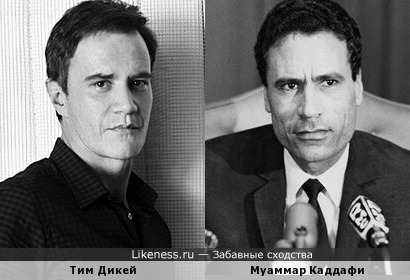 Тим Дикей и Муаммар Каддафи.