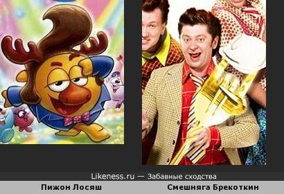 Пижон Лосяш напоминает Дмитрия Брекоткина