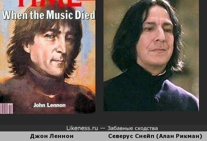 Портрет Джона Леннона - словно фанарт Северуса Снейпа...