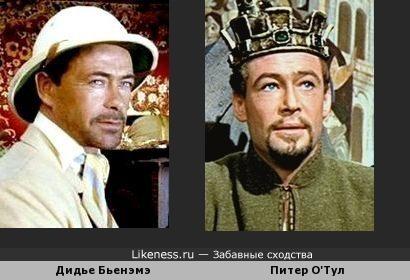 Дидье Бьенэмэ и Питер О'Тул