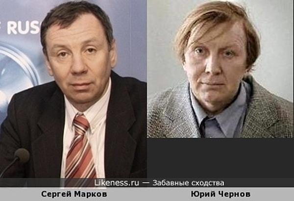 Брюнет / Блондин: Сергей Марков и Юрий Чернов.