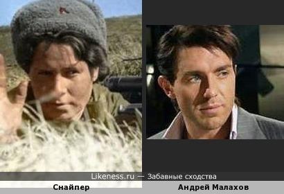 Снайпер с военного фото напомнил Андрея Малахова