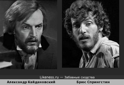 Кайдановский - Спрингстин
