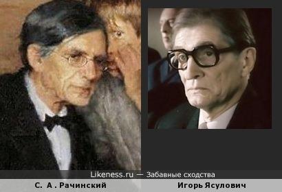 Профессор С. А. Рачинский на картине Н. П. Богданова-Бельского напомнил Игоря Ясуловича