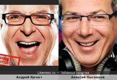 Очкастые - улыбастые)
