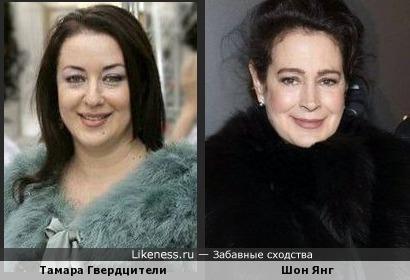 Тамара Гвердцители и Шон Янг