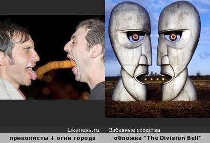 "Композиция креативного фото напомнила обложку Pink Floyd ""The Division Bell"""