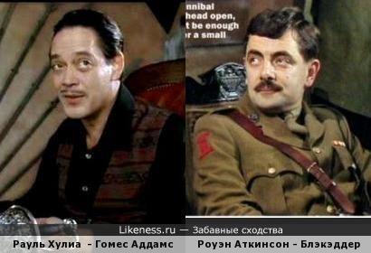 """""""Чёрная"""