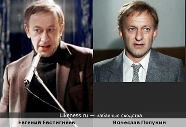 Актёр и Клоун в похожих образах