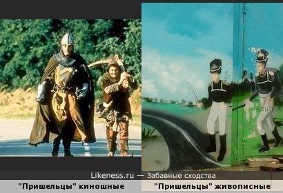 """Странный анахронизм на """"уличной картине"""": асфальт и дорожная разметка в 1812 году"""