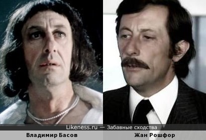 Владимир Басов в этом образе напомнил Жана Рошфора