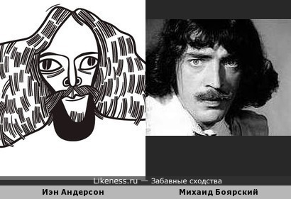 "Шарж на Иэна Андерсона (""Джетро Талл"") напомнил Михаила Боярского"