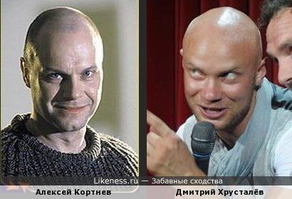 Алексей Кортнев и Дмитрий Хрусталёв