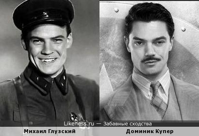 Михаил Глузский и Доминик Купер