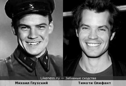 Михаил Глузский и Тимоти Олифант
