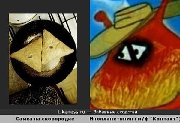 Самса напоминает инопланетянина из мультфильма