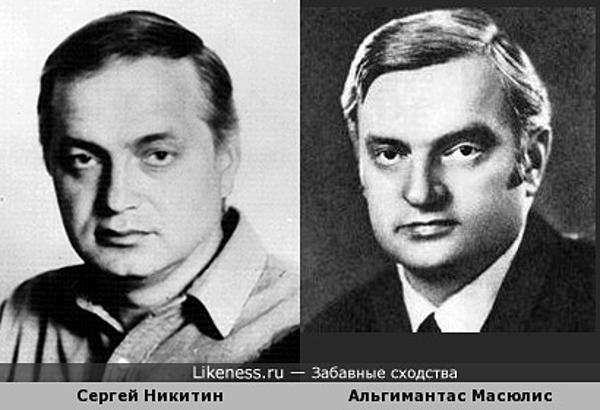Сергей Никитин похож на Альгимантаса Масюлиса