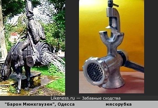 Памятник барону Мюнхгаузену в Одессе напоминает мясорубку