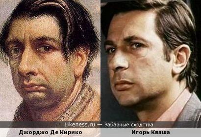 Сюрреалист и актёр