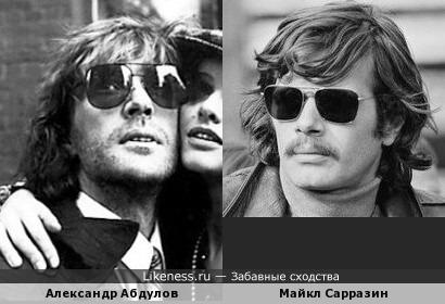 Александр Абдулов и Майкл Сарразин